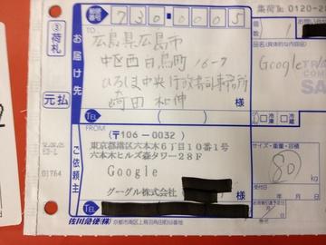 i_20120917午前08035632.jpg