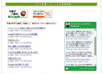 icop21159.JPG