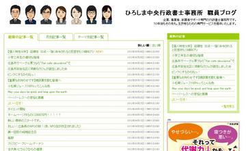 icop21160.JPG