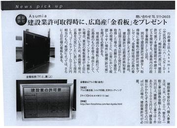lognote20130908-2.jpg