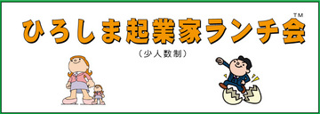 lunch-hiroshima.jpg