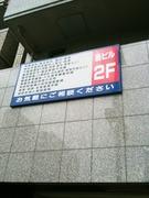 File12857385802567.jpg