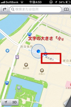 i_20121004午前06053693.jpg