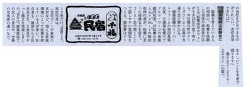 keizair201309-2.jpg