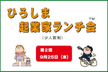 lunch-hiroshima2.jpg