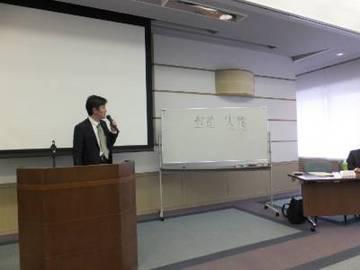 shimane201302.jpg